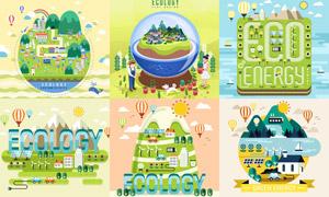 扁平化风格的能源插画创意矢量素材