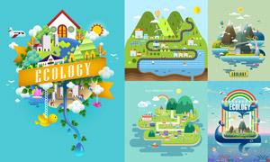房子道路与青山等环保创意矢量素材
