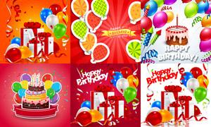 生日气球蛋糕与礼物盒主题矢量素材