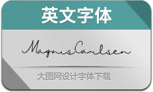 MagnusCarlsen(英文字体)