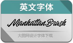 ManhattanBrush(英文字体)
