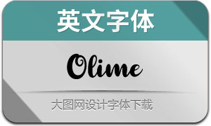 Olime(英文字体)