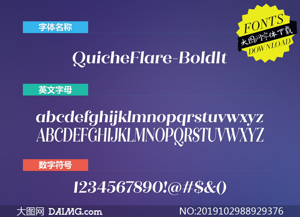 QuicheFlare-BoldItalic(英文字体)