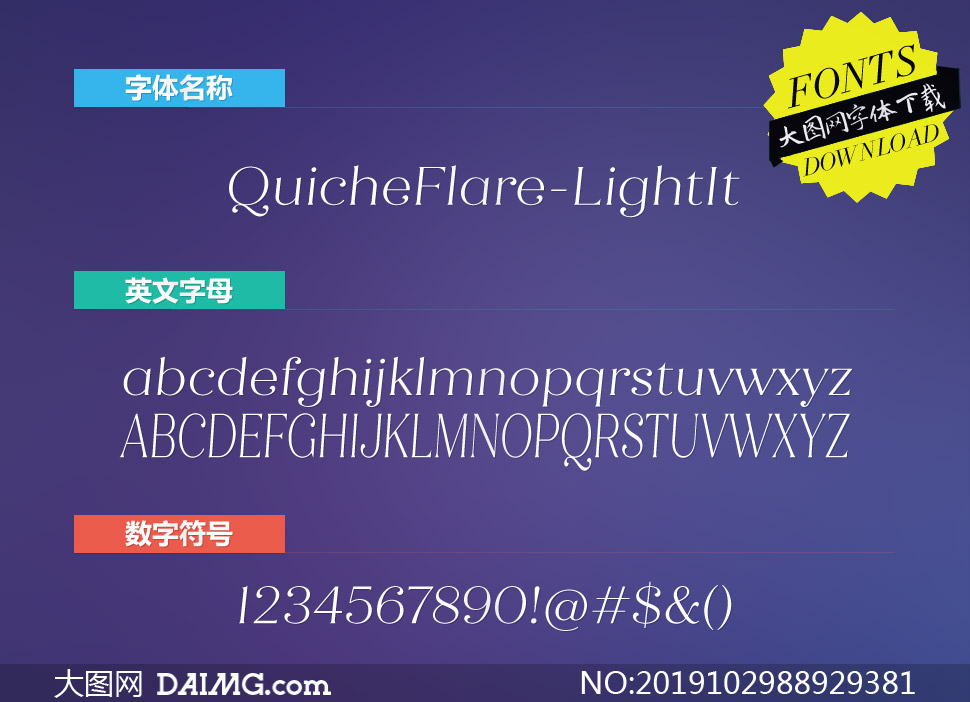QuicheFlare-LightItalic(英文字体)