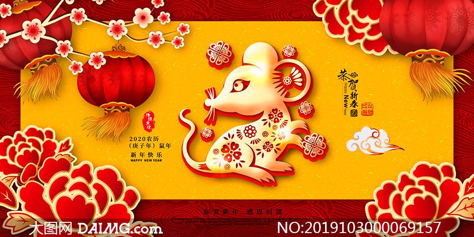 中国风鼠年创意宣传海报设计PSD素材