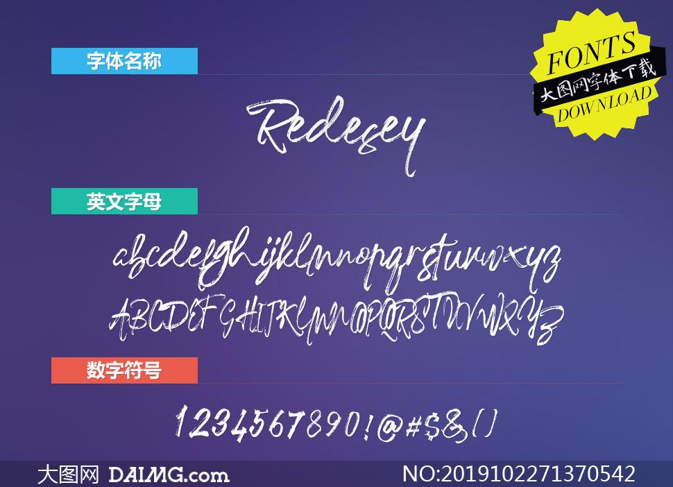Redesey(英文字体)
