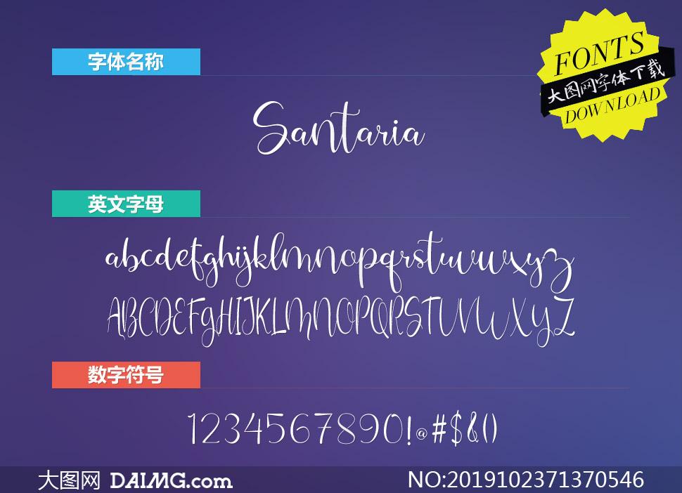 Santaria(英文字体)