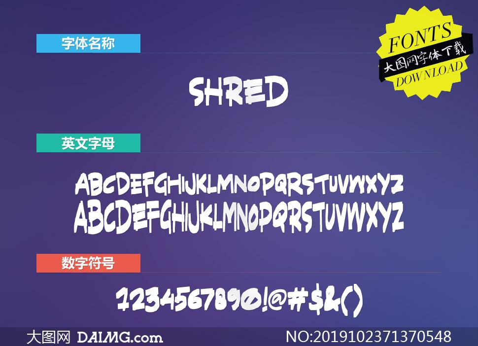 SHRED(英文字体)