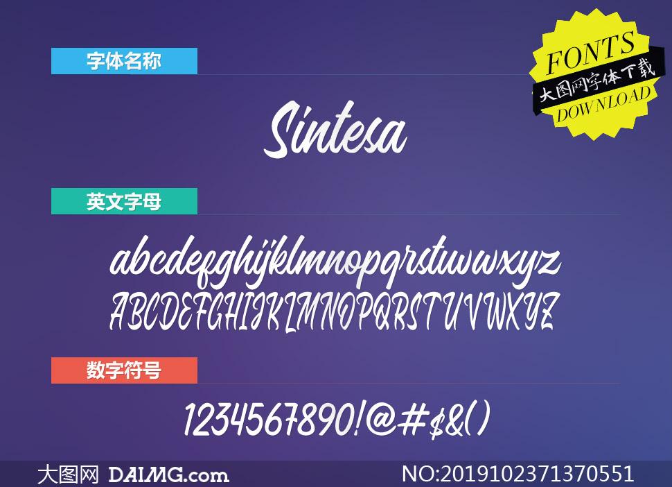 Sintesa系列四款英文字体