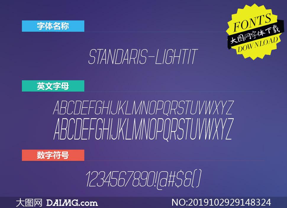 Standaris-LightItalic(英文字体)