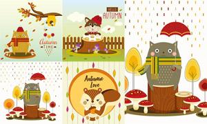 松鼠与猫狗等插画创意秋天矢量素材