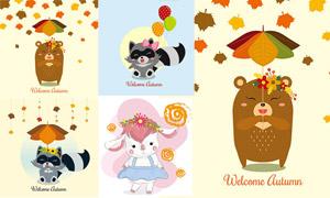 可爱卡通动物创意秋天主题矢量素材