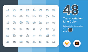 交通运输工具主题图标创意矢量素材