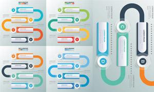不同配色的多彩流程图设计矢量素材