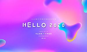 2020时尚绚丽的企业年会背景PSD素材