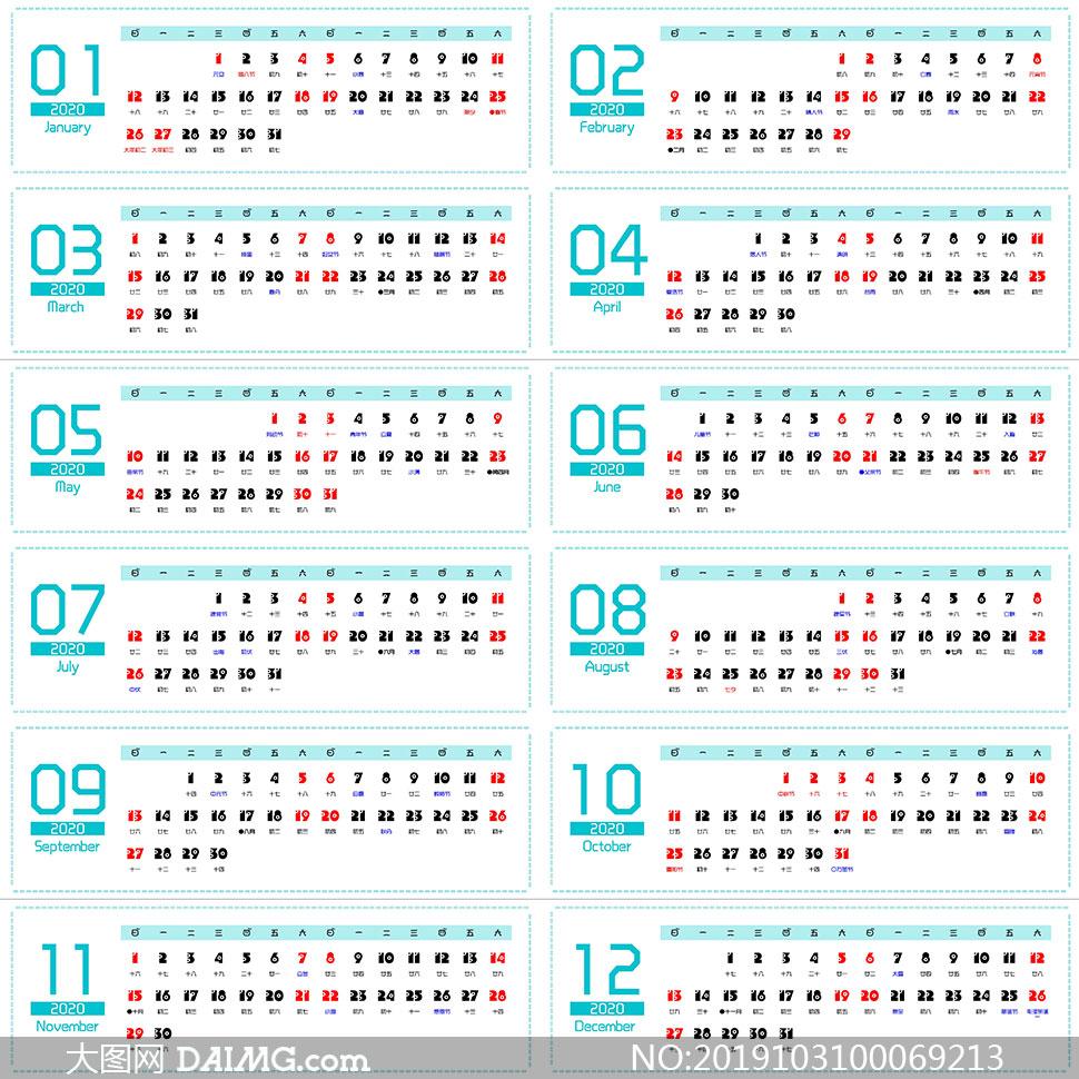 2020单月份矩形日历条设计PSD源文件