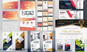 海報廣告展板與證書等設計矢量素材