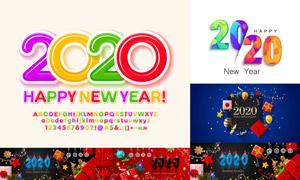 氣球禮物盒與新年主題創意矢量素材