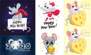 可爱卡通的小老鼠主题矢量素材集V06