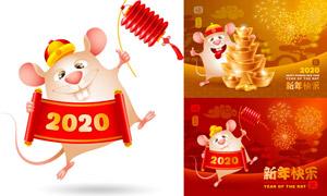 可爱卡通的小老鼠主题矢量素材集V10