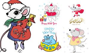 可爱卡通的小老鼠主题矢量素材集V13