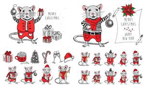可爱卡通的小老鼠主题矢量素材集V15