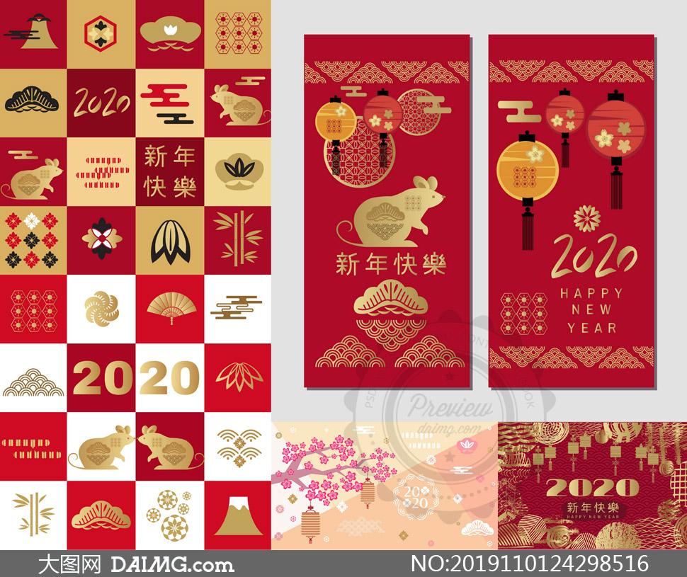鼠年春節喜慶新年主題設計矢量素材