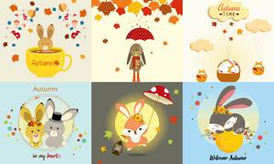 秋天可爱兔子插画创意设计矢量素材