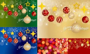 挂球星星等圣诞节挂饰元素矢量素材