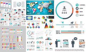 数据统计图与流程图表元素矢量素材