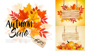 悬挂的木牌与秋天树叶主题矢量素材