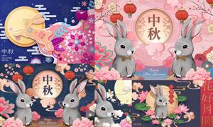 兔子灯笼等元素中秋节创意矢量素材