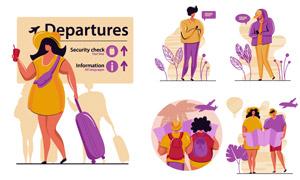 扁平化風格的旅游出行人物矢量素材