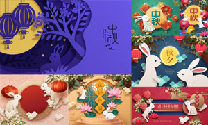 可爱兔子元素中秋创意设计矢量素材