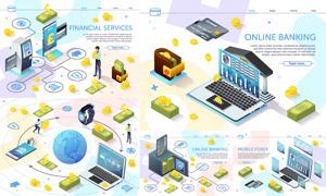 银行金融理财主题网页用图矢量素材