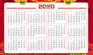 2020卡通風格鼠年掛歷設計PSD源文件