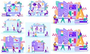 教育行業師生人物插畫創意矢量素材