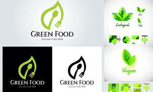 餐叉与绿色的树叶元素标志矢量素材