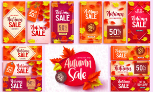 樹葉元素秋季促銷打折海報矢量素材