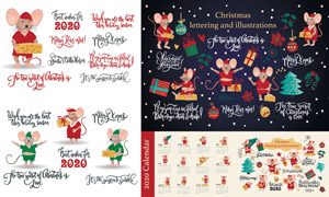 卡通小老鼠与日历创意设计矢量素材