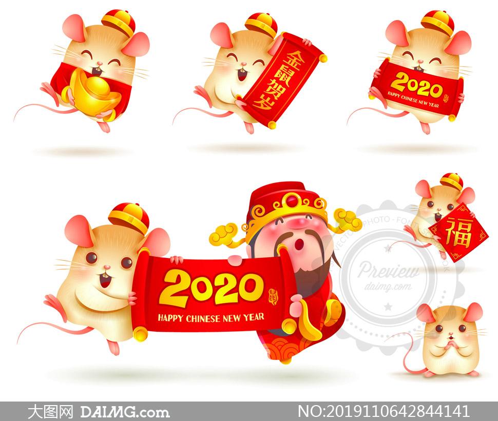 可爱卡通形象金鼠贺岁创意矢量素材