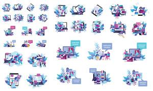 扁平化插画元素网页设计矢量素材V34