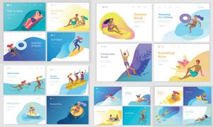 扁平化插画元素网页设计矢量素材V49