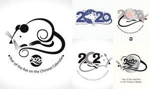 2020数字与可爱小老鼠创意矢量素材