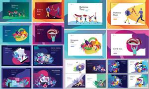 扁平化插画元素网页设计矢量素材V50
