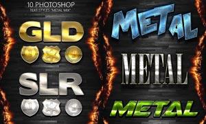 10款頹廢金屬質感藝術字設計PS樣式