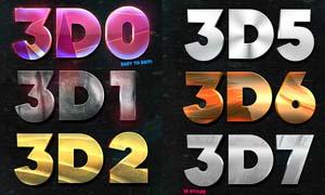 10款粗體金屬藝術字設計PS樣式V40