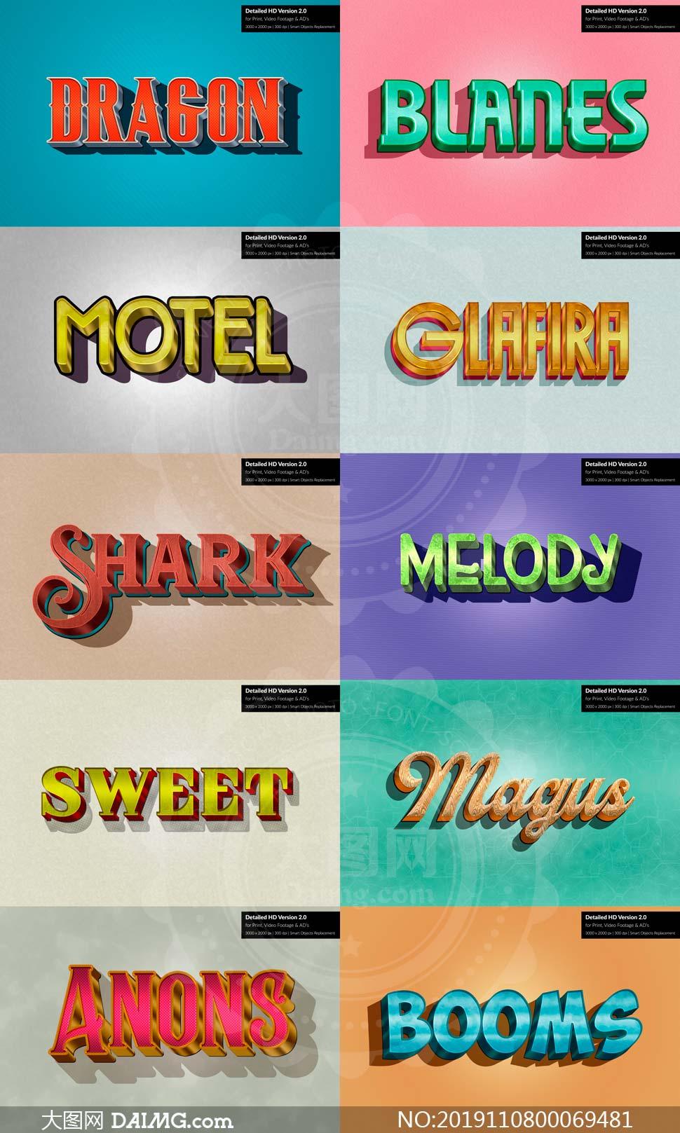10款复古风格3D立体字设计PSD模板V3