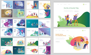 扁平化插画元素网页设计矢量素材V51