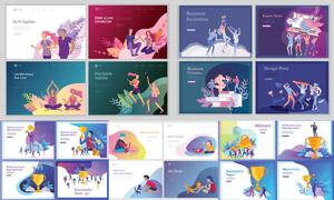 扁平化插画元素网页设计矢量素材V52